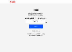 Nncp.jp thumbnail