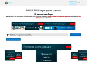 Nnna.ru thumbnail