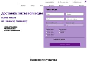 Nnvoda.ru thumbnail