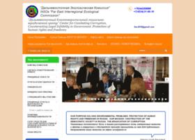 No-lawlessness.ru thumbnail