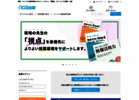 Noa-prolab.co.jp thumbnail