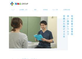 Noagroup.jp thumbnail