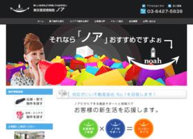 Noah-realestate.co.jp thumbnail