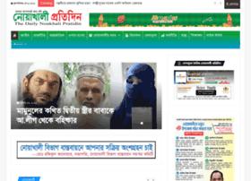 Noakhalipratidin.com.bd thumbnail