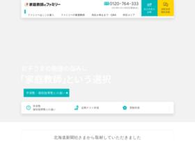 Nobiru.jp thumbnail