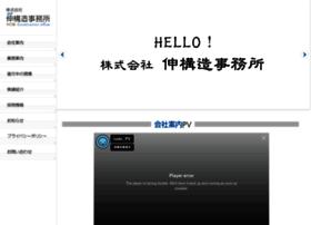 Nobiso.jp thumbnail