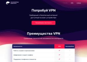 Noblock.ru thumbnail