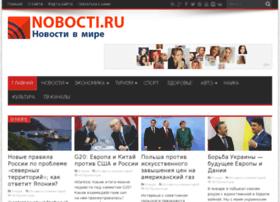 Nobocti.ru thumbnail