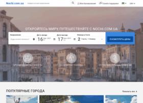Nochi.com.ua thumbnail