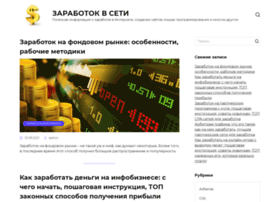 Nocrisise.ru thumbnail