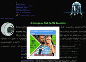 Nod32serial.ru thumbnail