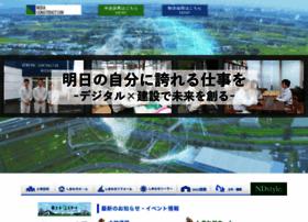 Nodakensetsu.co.jp thumbnail