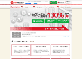 Node-master.jp thumbnail