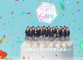 Nogikoi.jp thumbnail