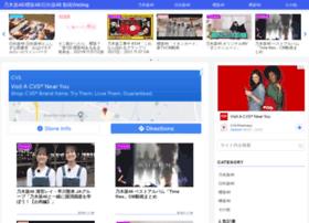 Nogizaka46n46.net thumbnail