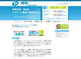 Noi-corporation.co.jp thumbnail