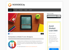 Noindex.by thumbnail