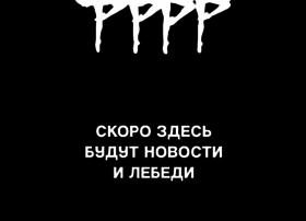 Noizemctour.ru thumbnail
