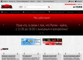 Nomad.com.ua thumbnail