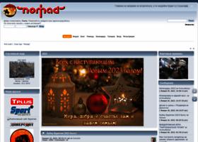 Nomados.ru thumbnail