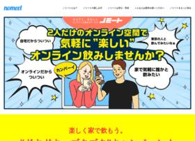 Nomeet.jp thumbnail