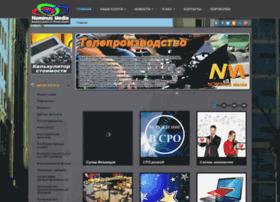 Nominus-media.ru thumbnail