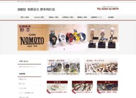 Nomoto-tokeiten.jp thumbnail