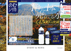 Nomu-silica.jp thumbnail