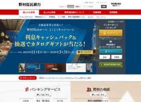 Nomura-trust.co.jp thumbnail