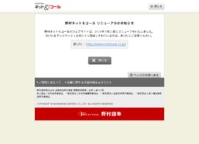 Nomurajoy.jp thumbnail