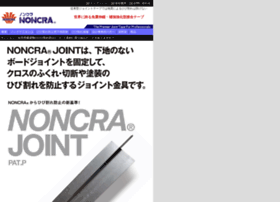 Noncra.co.jp thumbnail