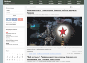 Nootropos.ru thumbnail