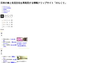 Norakuri.jp thumbnail