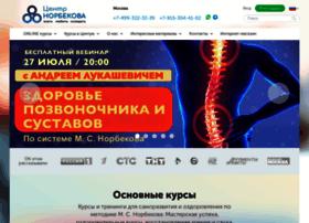 Norbekov.ru thumbnail