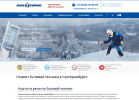 Nord-remont.ru thumbnail