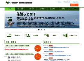 Norimen.or.jp thumbnail