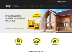 Nort-udm.ru thumbnail