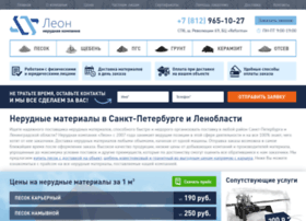 Northbeton.ru thumbnail