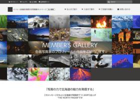 Northfinder.jp thumbnail