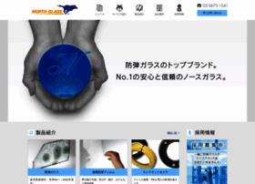 Northglass.co.jp thumbnail