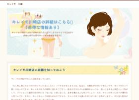 Nos-rent.jp thumbnail