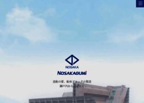 Nosakagumi.co.jp thumbnail
