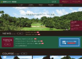 Nosecc.co.jp thumbnail