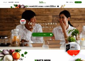 Nosh.jp thumbnail