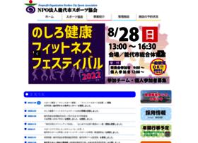 Noshiro-sports.info thumbnail