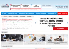 Nostroy.ru thumbnail