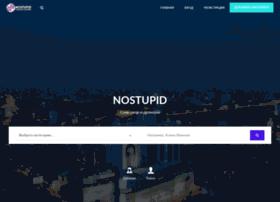 Nostupid.club thumbnail