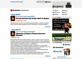 Noswap.ru thumbnail