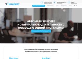Notariatsoft.ru thumbnail