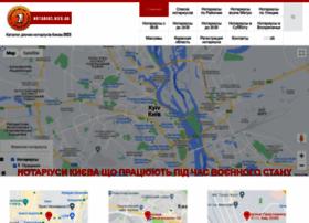 Notarius.kiev.ua thumbnail